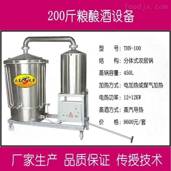 白酒机械自动化