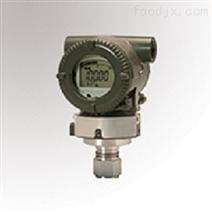 EJA110A-DLS3A-92DA/NF11变送器压力横河