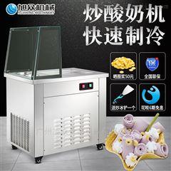 XZ-360F-11小型商用店铺炒酸奶机多功能炒冰机