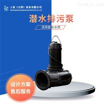 常宁市200WQ250-11潜水排污泵多少钱