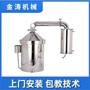 小型酿酒设备 家庭制酒机
