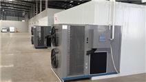 不锈钢干燥设备全自动空气能烘干机