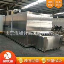 邁旭速凍設備調理類食品速凍機