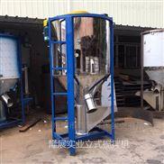 大型304立式搅拌机PVC粒子颗粒混合机