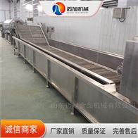 QX-6000迈旭清洗设备木耳气泡清洗机