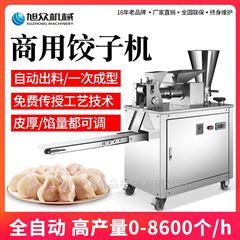 JGB-120-5A小型商用水饺春卷锅贴饺子机*