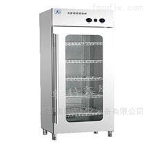 成都厨房设备单门冷藏展示柜