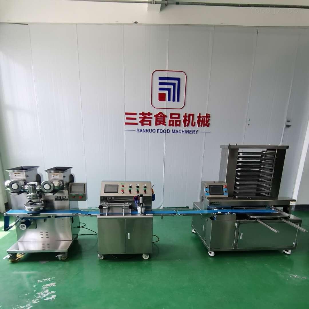 全自动多功能五仁月饼成型机