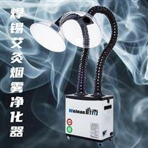 激光打碼時產生的煙塵煙霧怎么排放處理