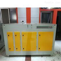 杭州uv光氧净化器