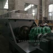 JYS印染污泥桨叶干燥机厂家-华丰干燥