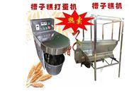 河南蜂蜜槽子糕机器设备多功能电烤箱