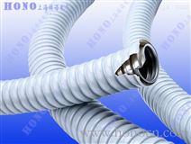 HONO欧标SPR-PVC-AS包塑镀锌钢金属软管