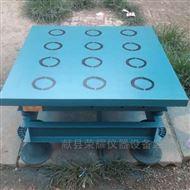 HVC-A型新标准混凝土数显维勃稠度仪