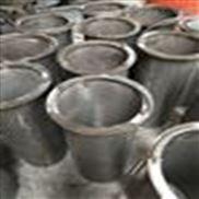 过滤网筒,液态过滤稳定高效;原厂定制销售