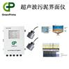 超聲波污泥界面計-廠家泥位計測量儀價格