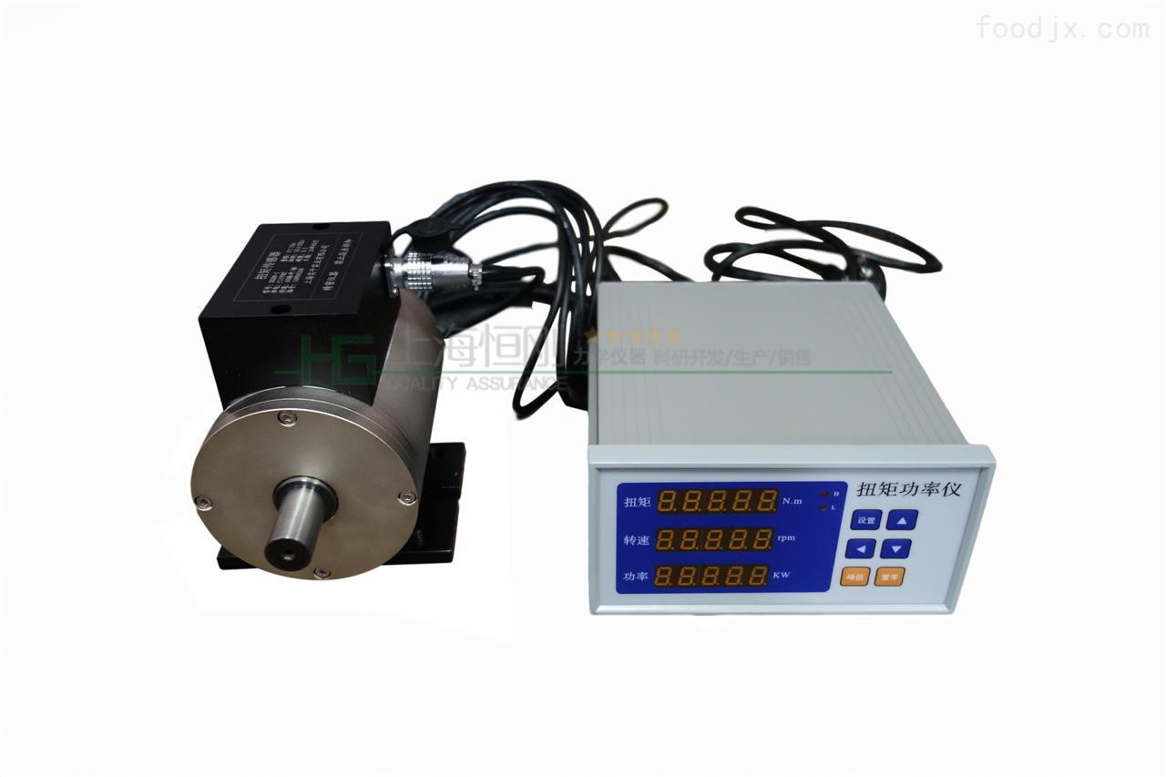 发动机转矩监测仪|2200-8500N.m测试发动机转速扭矩仪器