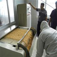 2020科爾新品面包糠微波干燥殺菌機