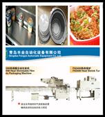 自熱火鍋靜電封熱收縮膜包裝機