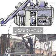 小型土豆淀粉加工設備 馬鈴薯淀粉生產線