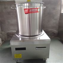 厂家直销商用电磁炉 电磁卤肉锅