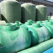 濟寧市玻璃鋼化糞池生產廠家