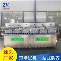扬州做豆腐的机器 全自动豆腐机生产厂家