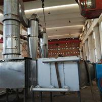 醋酸纤维素干燥机