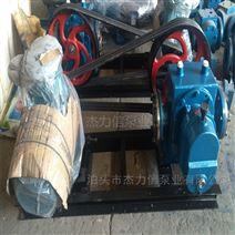 LCW保溫型羅茨油泵 高粘度瀝青保溫泵