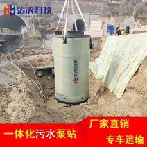 台湾智能污水一體化泵站廠家