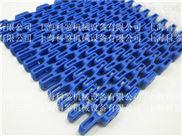 模块链输送带 7100转弯型 塑料网带材质pom 节距25.4