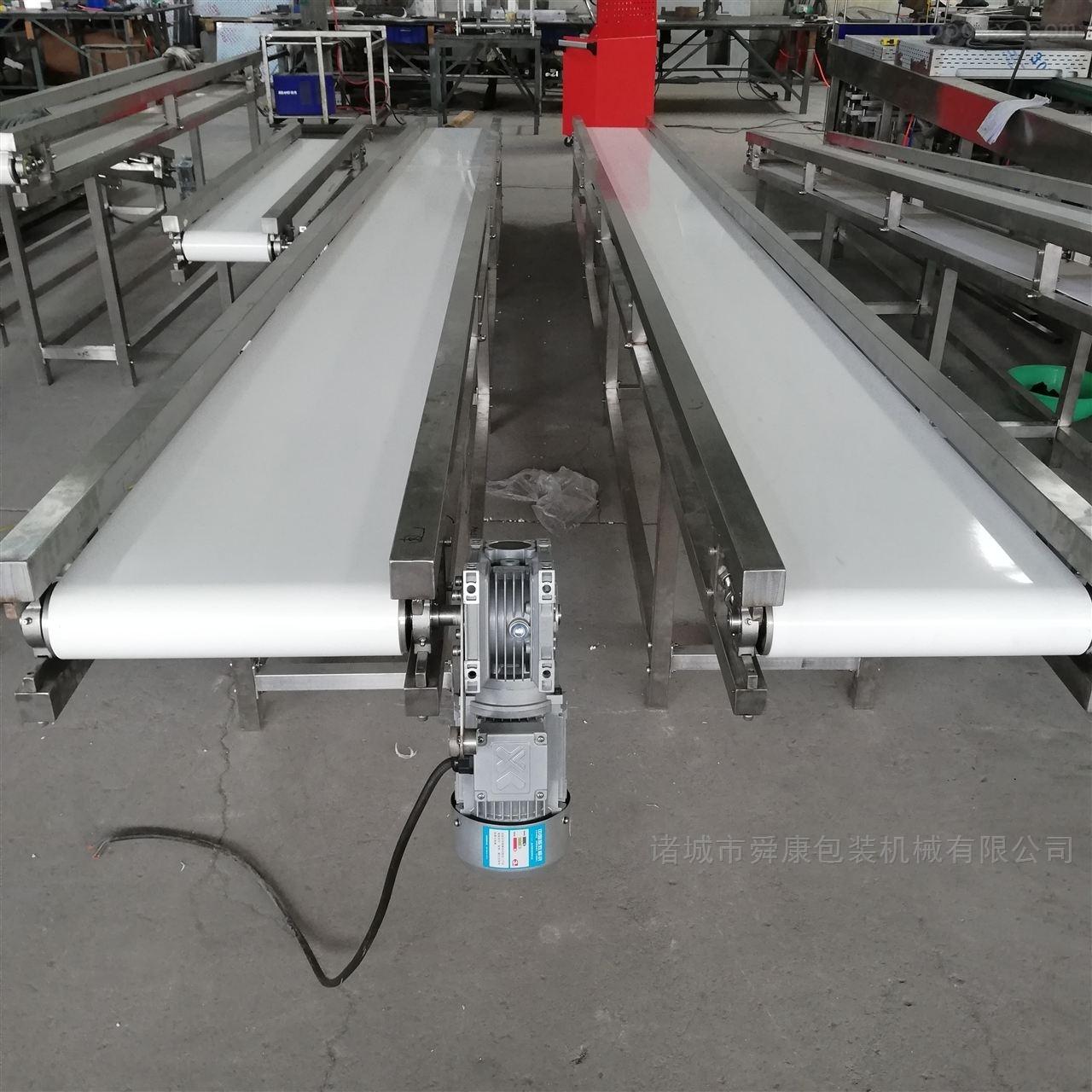 诸城舜康蔬菜PVC皮带输送机流水线皮带线