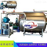 JRW-10平方真空冻干机