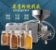 五谷杂粮黄豆磨粉机