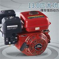 HK-860黄豆黑豆车载式汽油磨粉机
