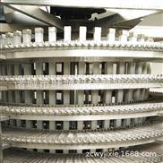 急速螺旋式速冻机 保鲜冷冻设备