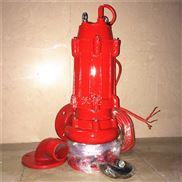 沃德耐高温污水泵潜水泵增压泵