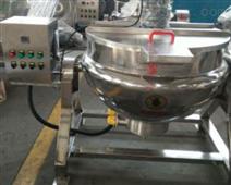新型節能電加熱立式攪拌夾層鍋