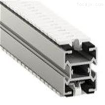 德國FLEXLINK齒形鏈板