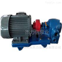 保温泵 BW保温齿轮泵 夹套沥青保温油泵