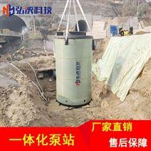 江西南昌一體化泵站生產廠家