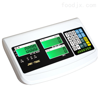 JWI-700C钰恒计数显示仪表厦门三屏计数电子显示器