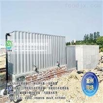 忻州市矿井水一体化净水器涉水批件