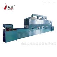 LW-20HMV坚果微波烘烤设备特点