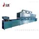 纸制品微波烘干机纸管干燥机