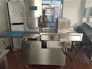 Kessler 冷冻肉加工设备全自动锯骨机