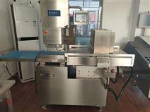 Kessler 冷凍肉加工設備全自動鋸骨機