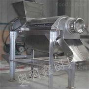 成都厨房设备-LZ型螺旋榨汁机