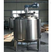 不锈钢搅拌桶
