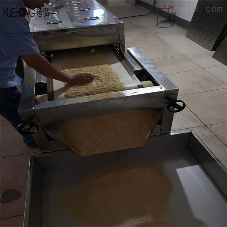 粮食干燥 五谷杂粮微波烘干设备